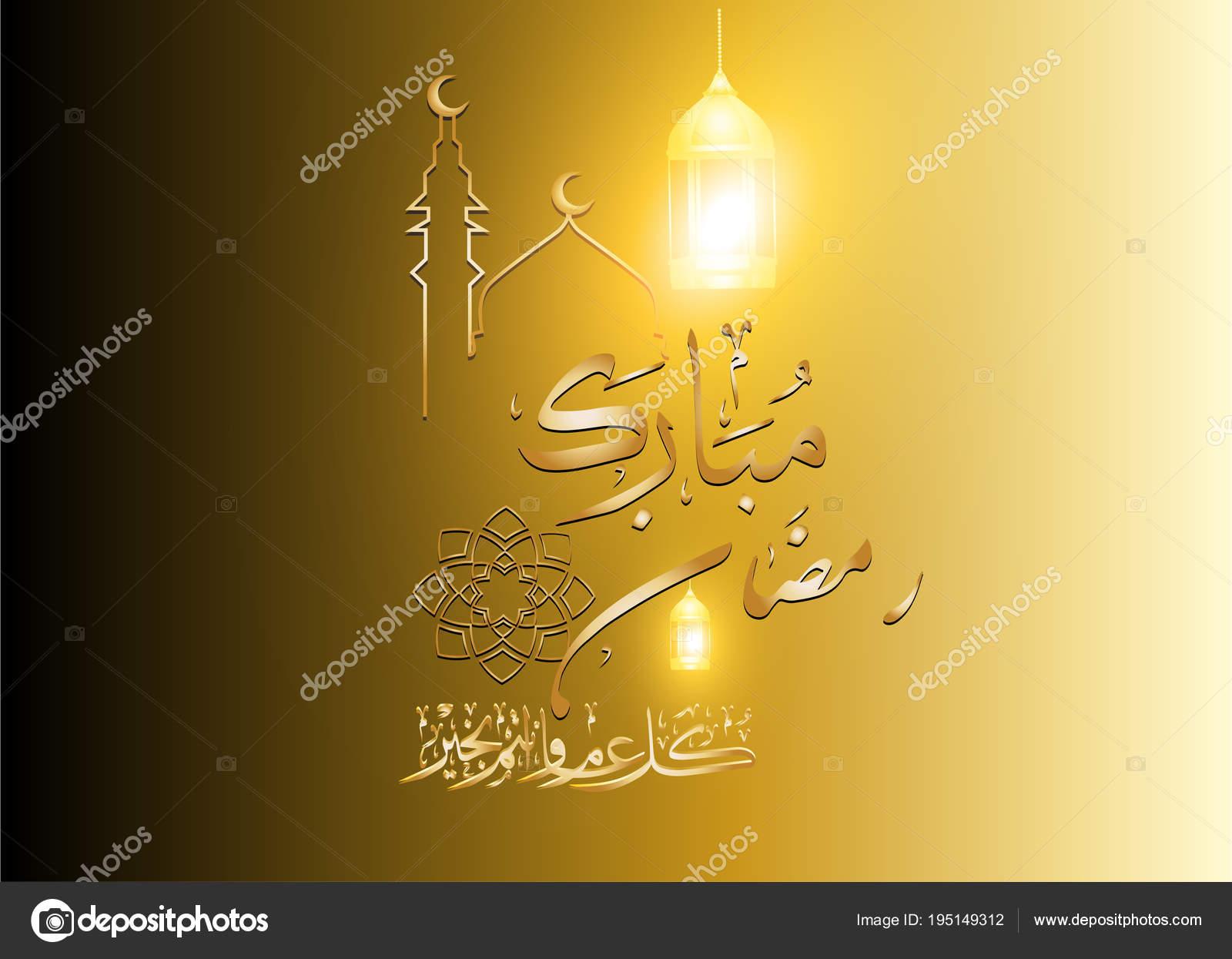 Арабские открытки с поздравлением фото 746