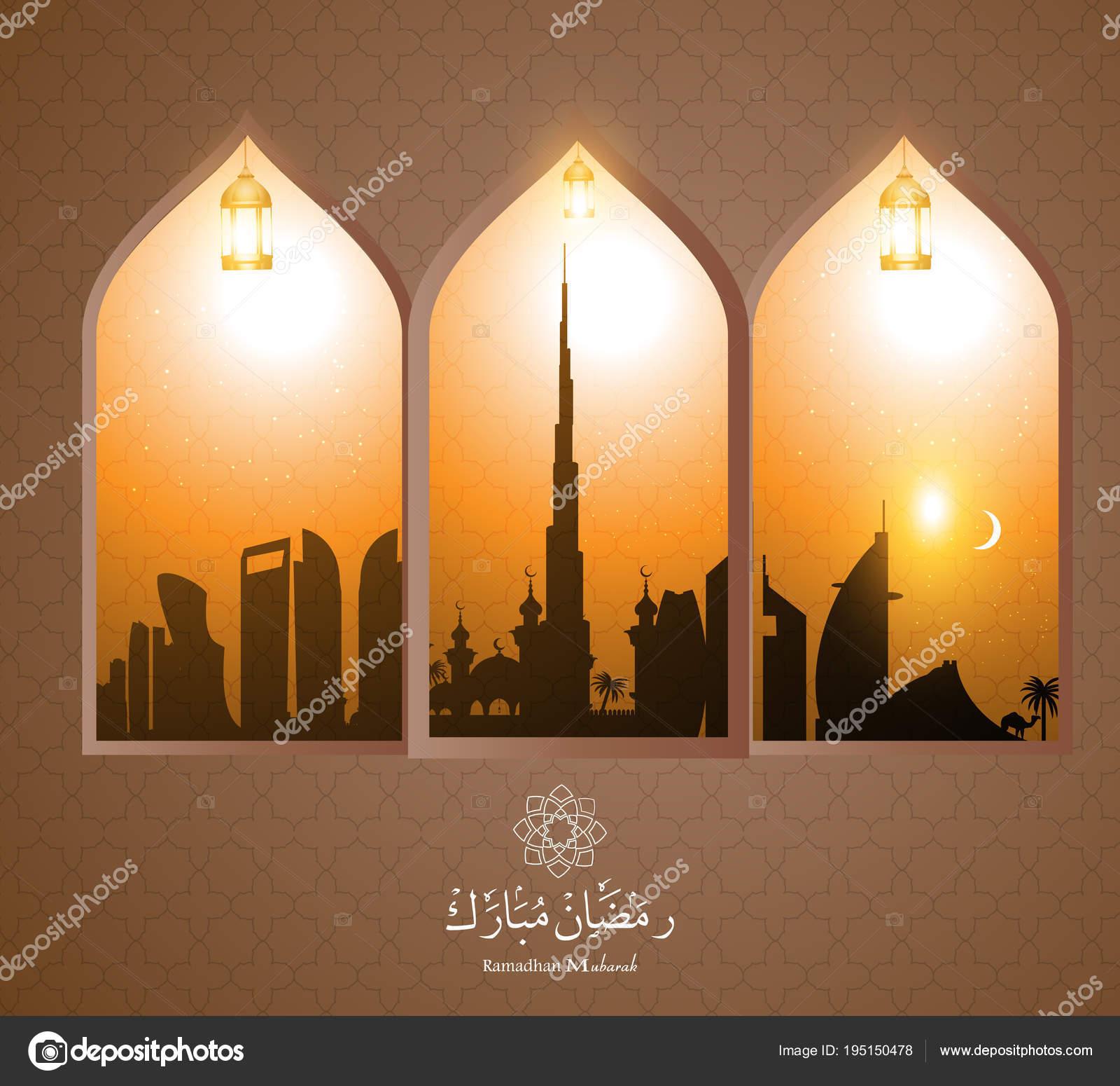 Арабские открытки с поздравлением фото 421