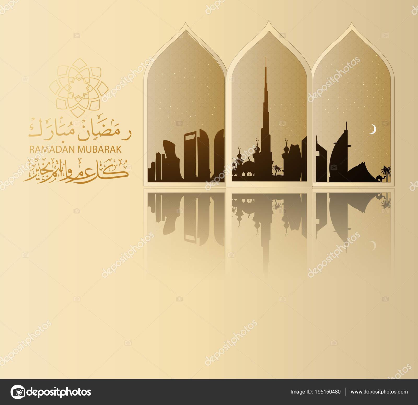 Арабские открытки с поздравлением фото 679
