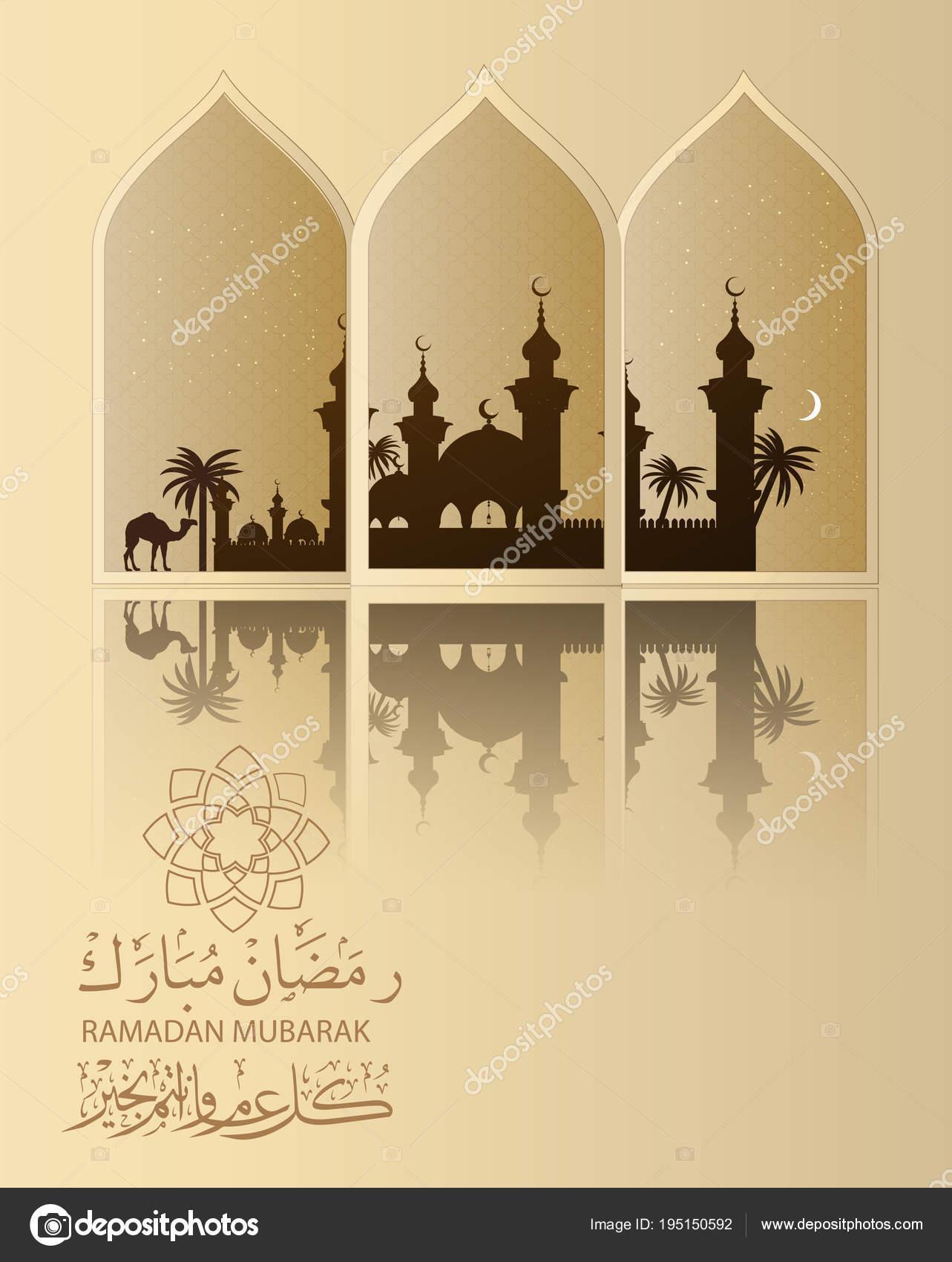 Арабские открытки с поздравлением фото 210