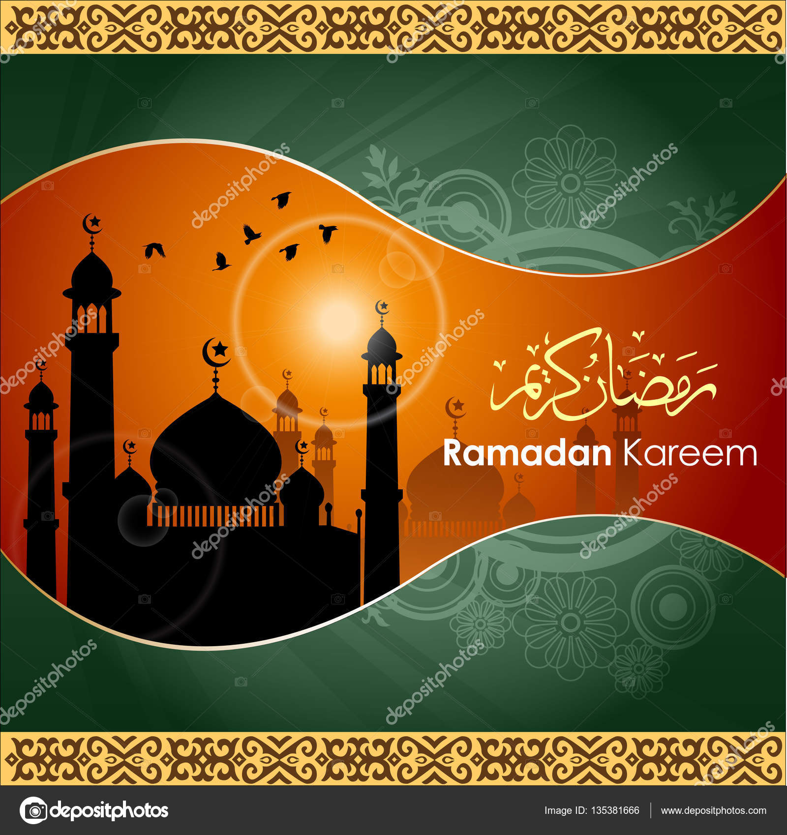 Арабские открытки с поздравлением фото 962