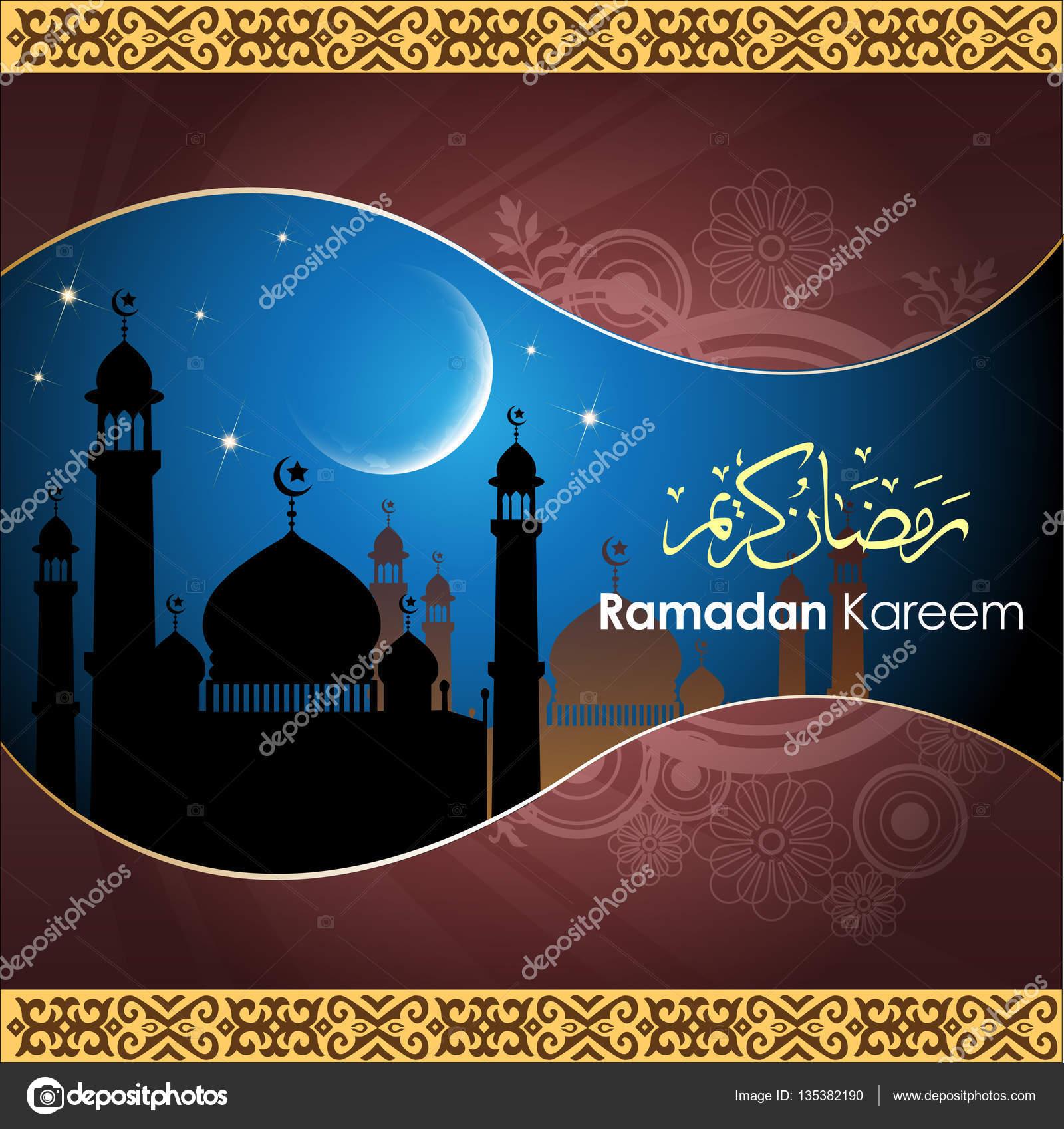 Арабские открытки с поздравлением фото 285