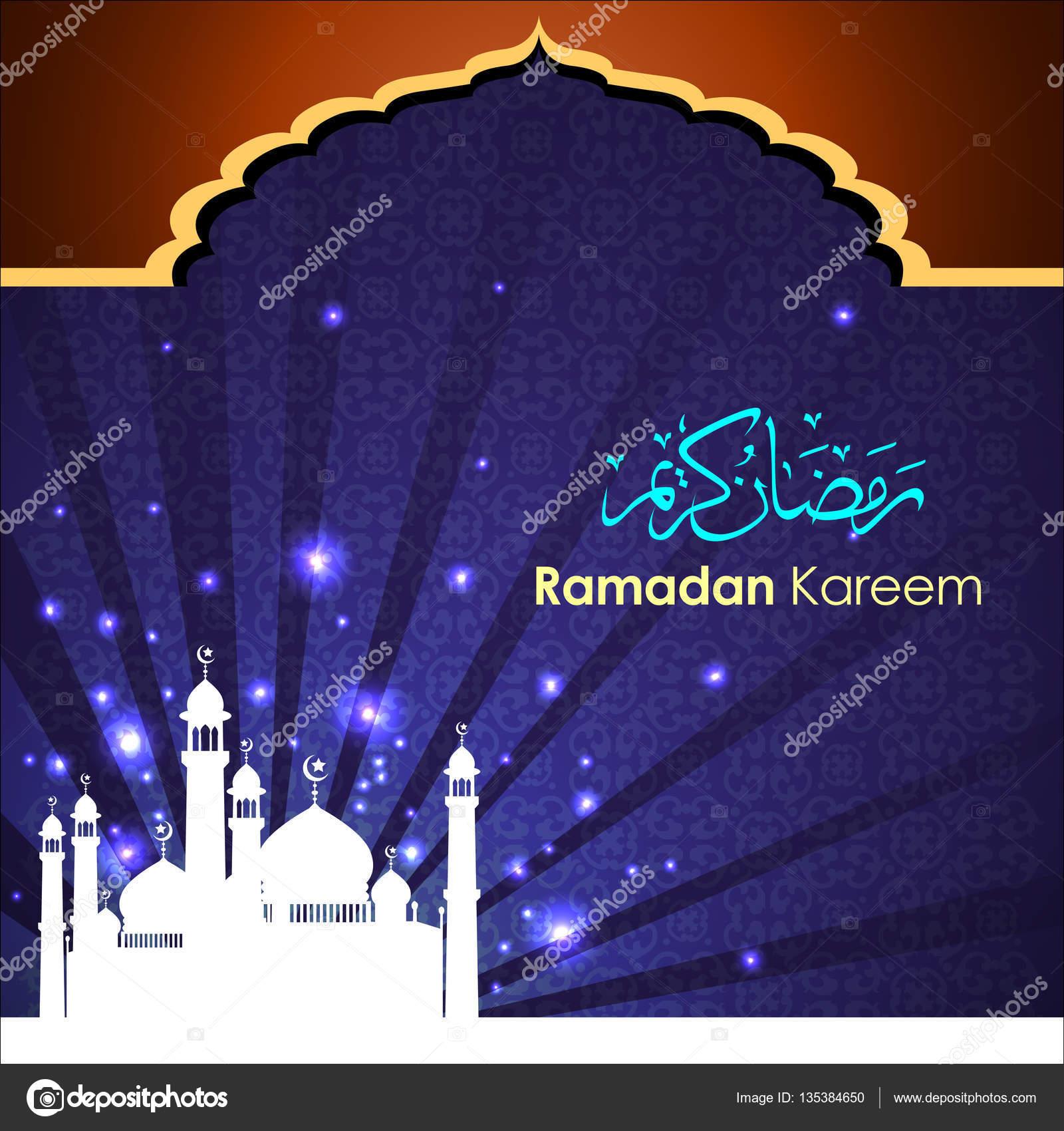 Арабские открытки с поздравлением