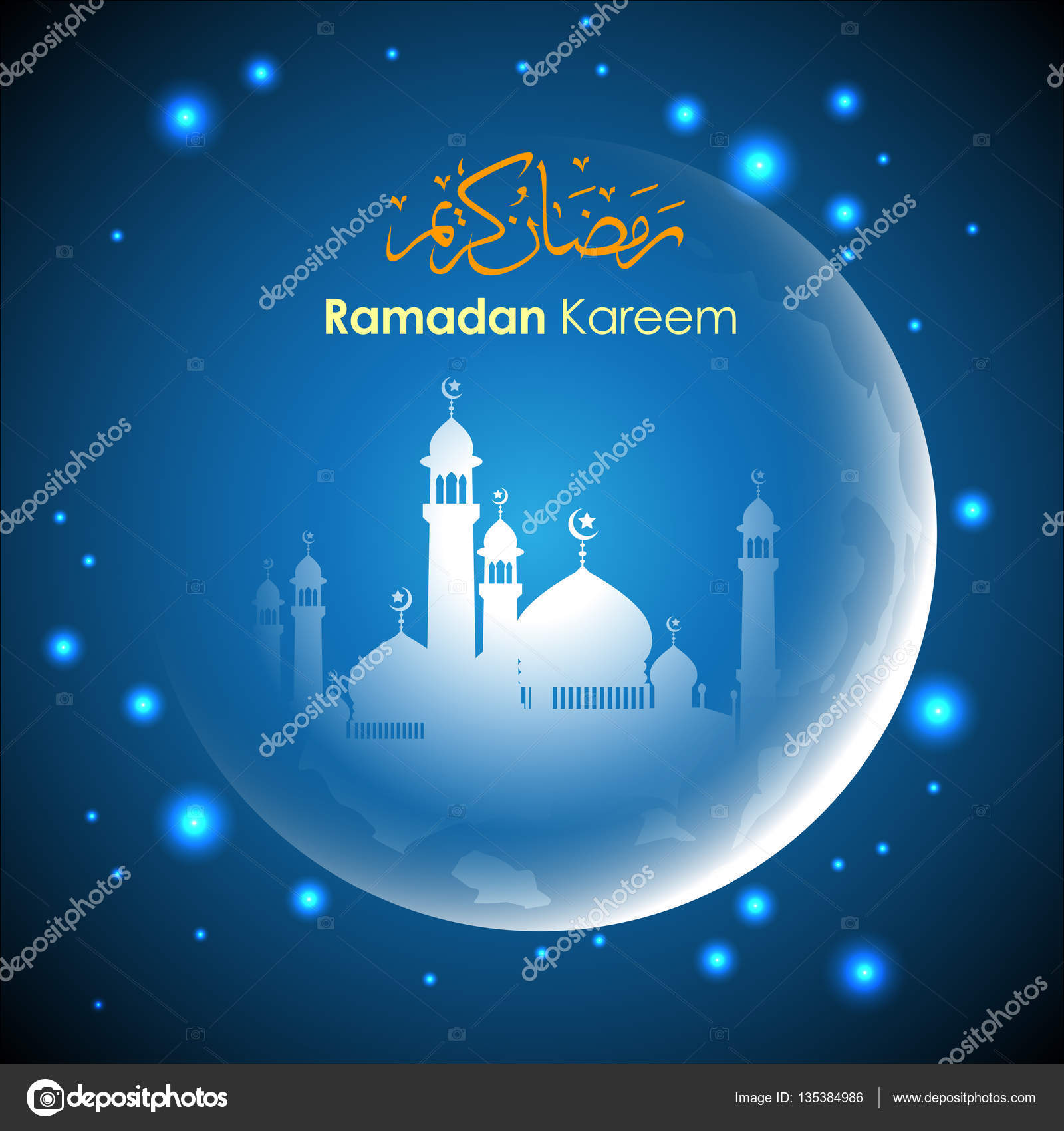 Ramadan greetings in arabic script stock vector legendofsinbatt ramadan greetings in arabic script stock vector m4hsunfo