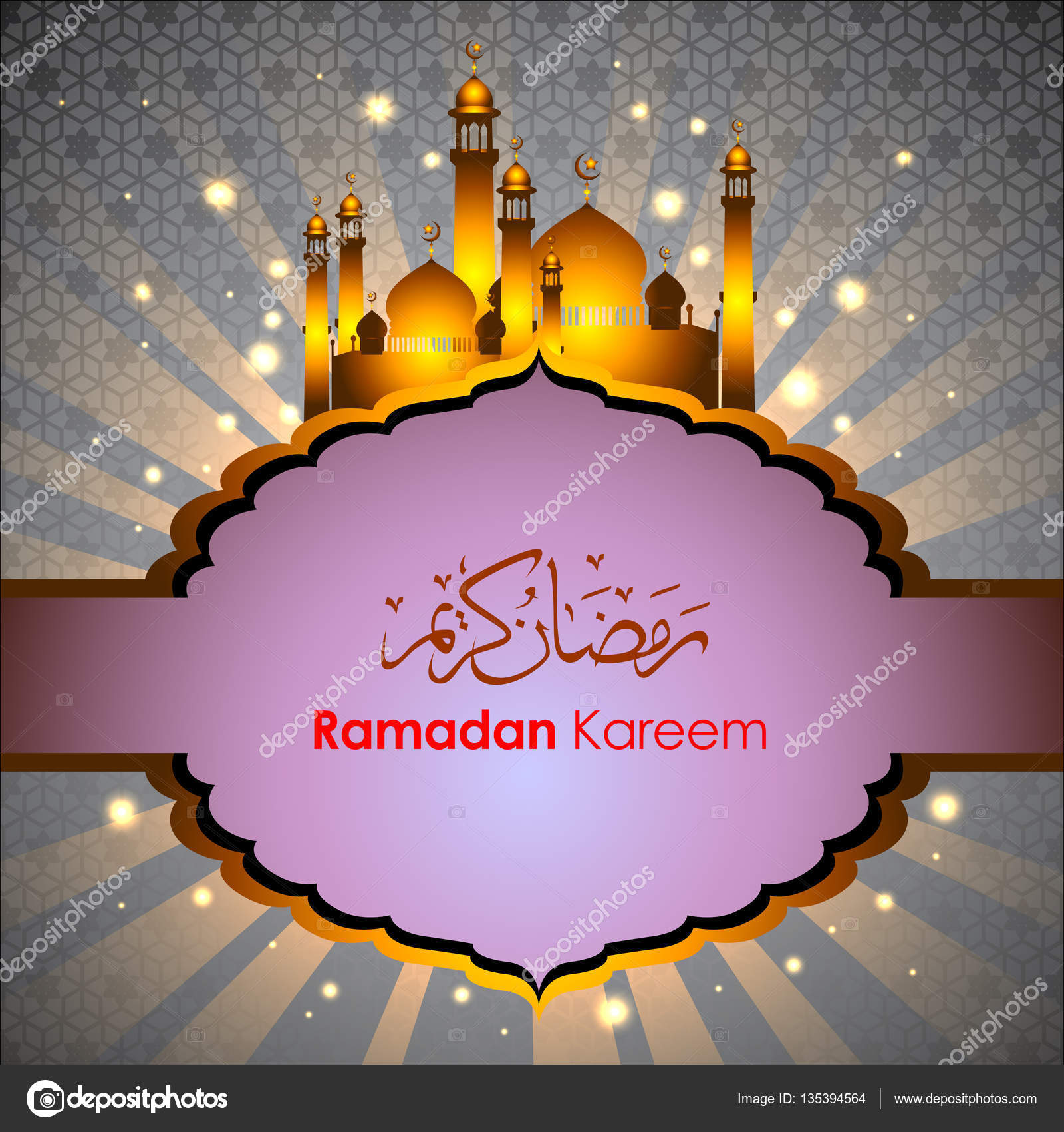 Ramadan greetings in arabic script stock vector legendofsinbatt ramadan greetings in arabic script stock vector kristyandbryce Images