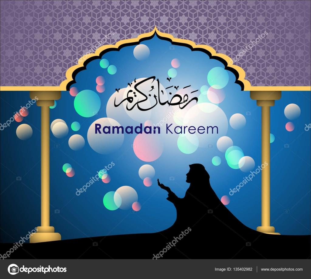 Ramadan Greetings In Arabic Script Stock Vector Legendofsinbatt