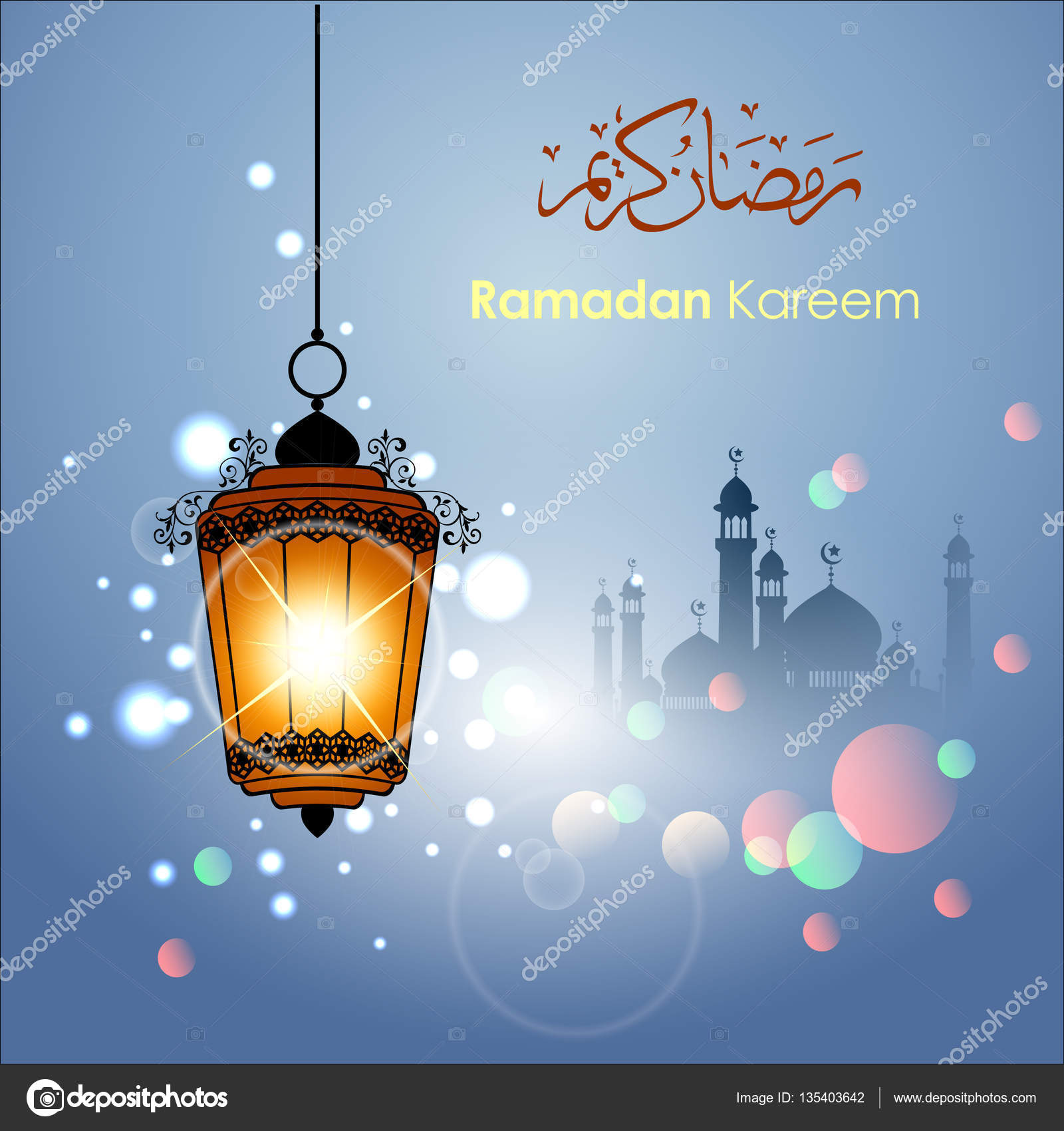 Ramadan greetings in arabic script stock vector legendofsinbatt ramadan greetings in arabic script stock vector m4hsunfo