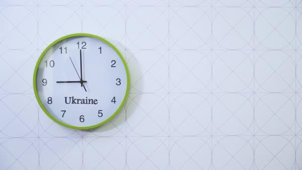 Ukrajinská hodiny na zeď