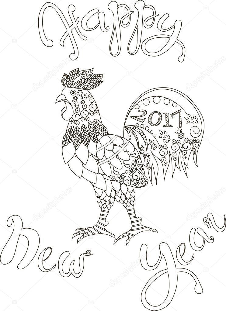 Feliz Ano Nuevo Letras Para Colorear Letras Feliz Año Nuevo