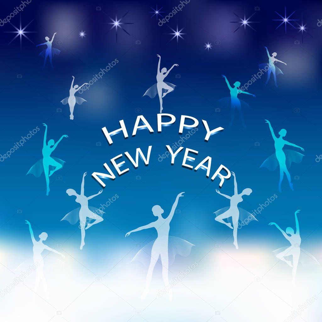 Поздравление с новым годом танцорам фото 855