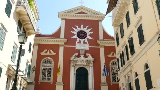 Korfu, Griechenland - 7. April 2018: Kathedrale von Panagia Spiliotissa. Metropolitankirche Panaghia Spiliotissa, Altstadt, Korfu, Kerkyra, Korfu, Griechenland.