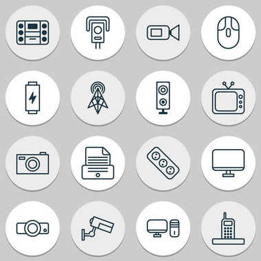 Hardware Icons Set. Collection Of Wireless Router, Personal Computer, Printer And Other Elements. Also Includes Symbols Such As Extension, Desktop, Energy.