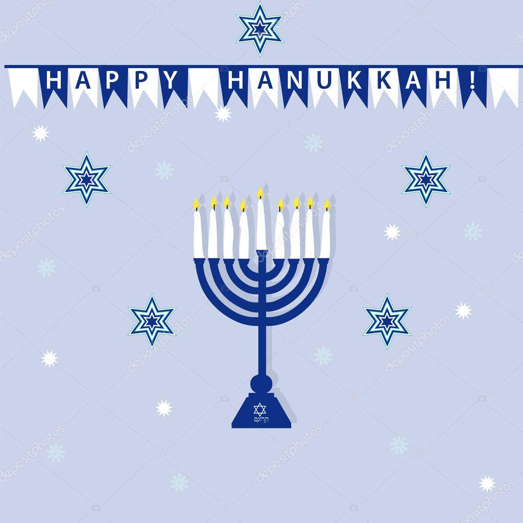 Happy hanukkah greeting card design vector illustration stock happy hanukkah greeting card design vector illustration stock vector m4hsunfo