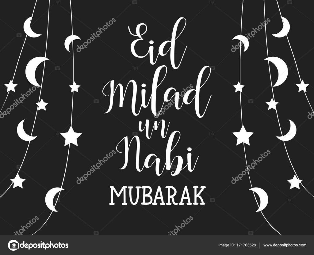 Greeting Card For The Islamic Holiday Eid Milad Un Nabi Mubarak