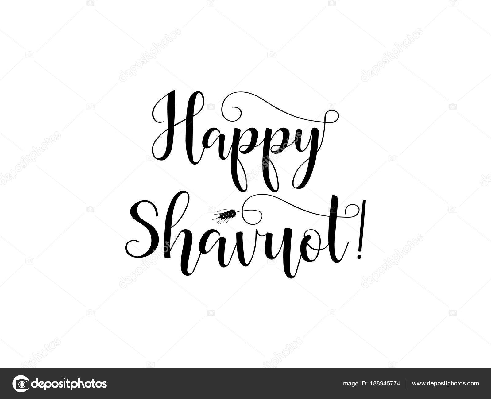 Happy Shavuot Jewish Holiday Of Shavuot Lettering Handmade