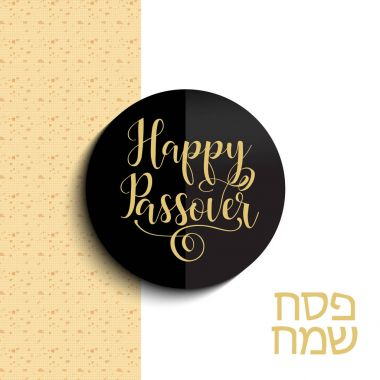 Happy Passover background traditional matzah illustration for greeting card, ad, promotion, poster, flyer, blog, article, social media