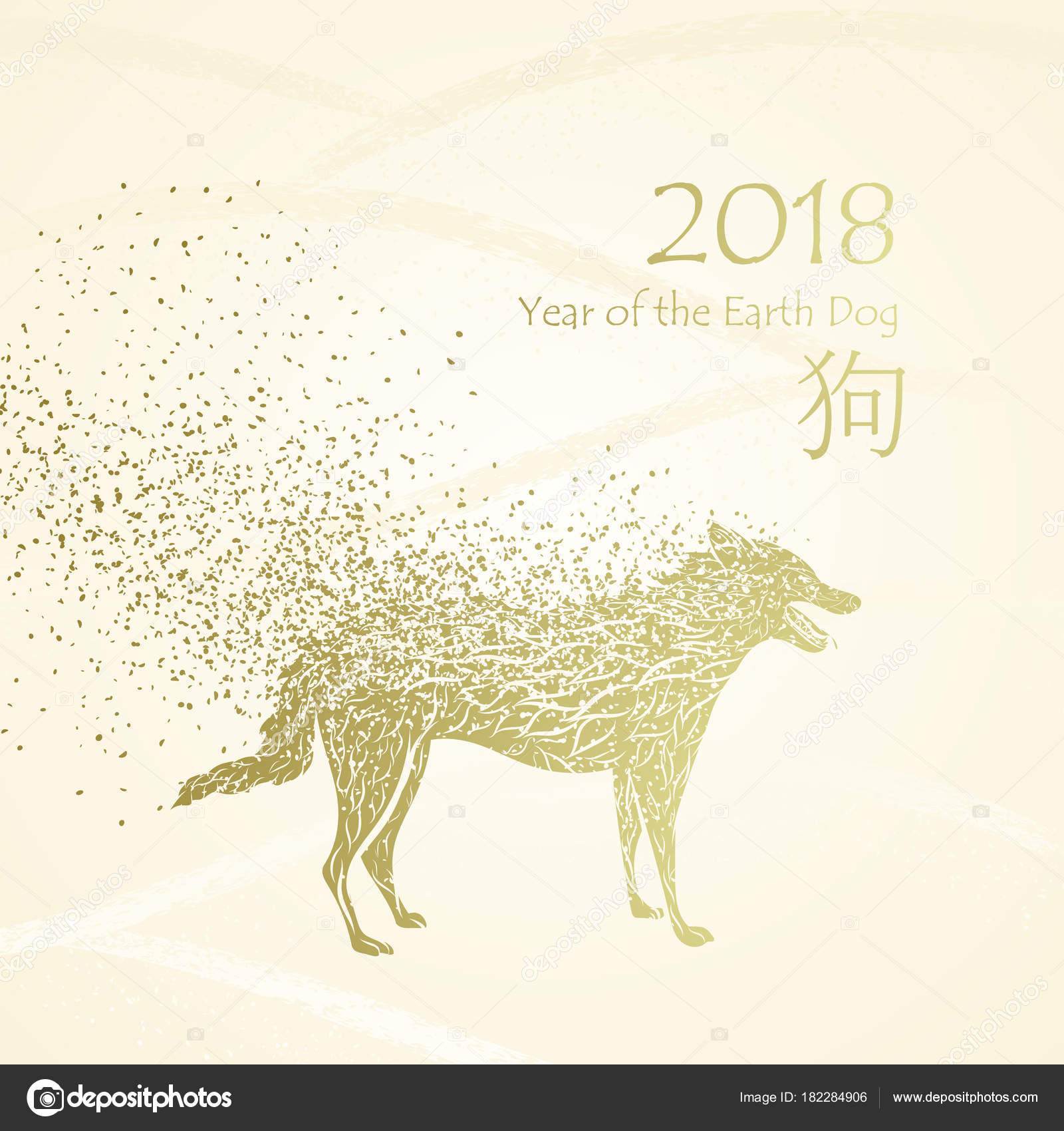 cover template of chinese new year and year of the earth dog card with gold dog silhouette abstract line crumbling structure on clear hilly background
