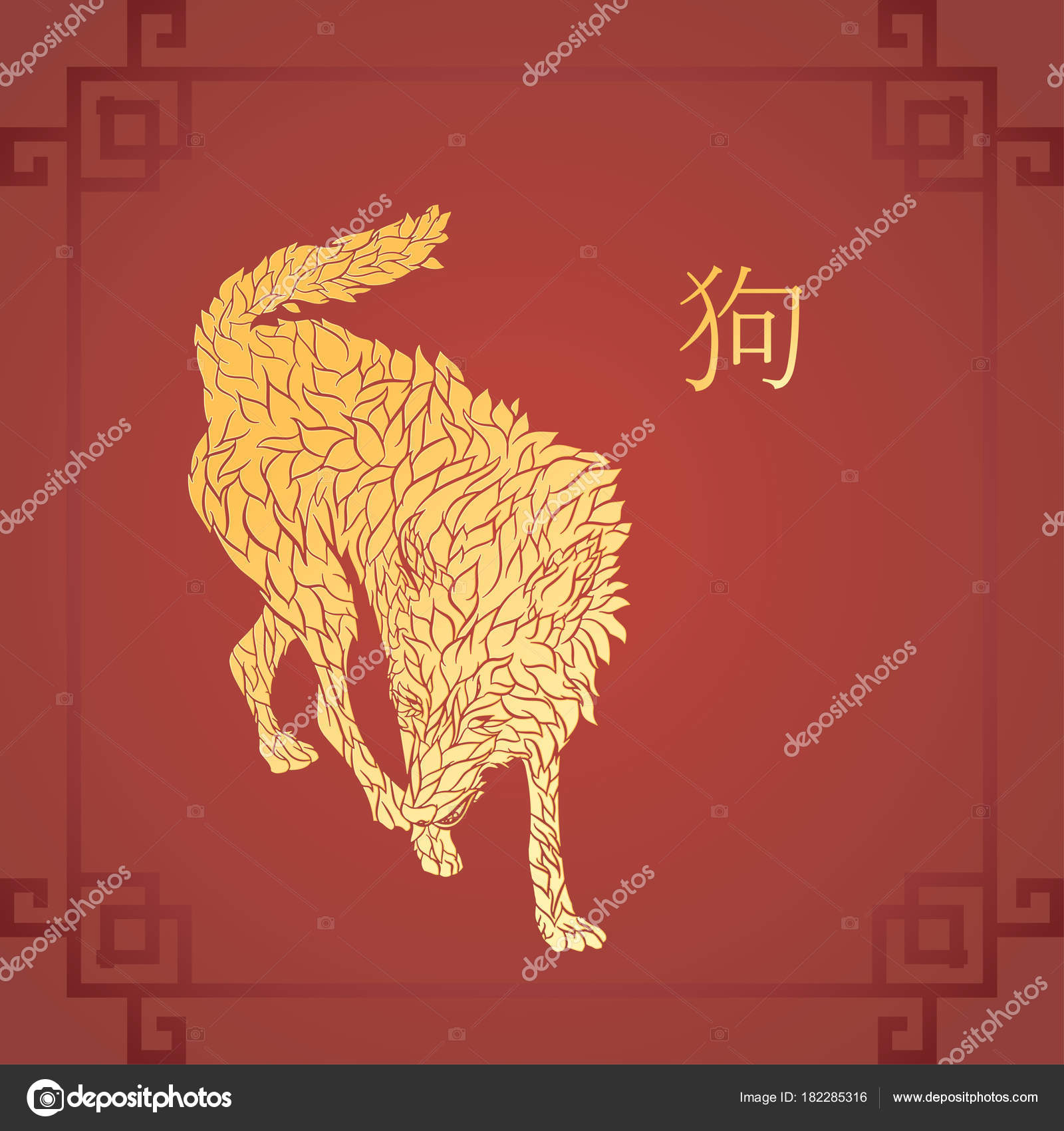 cover template of chinese new year and year of dog card with gold dog silhouette abstract line on red background vector design chinese ornament vector by