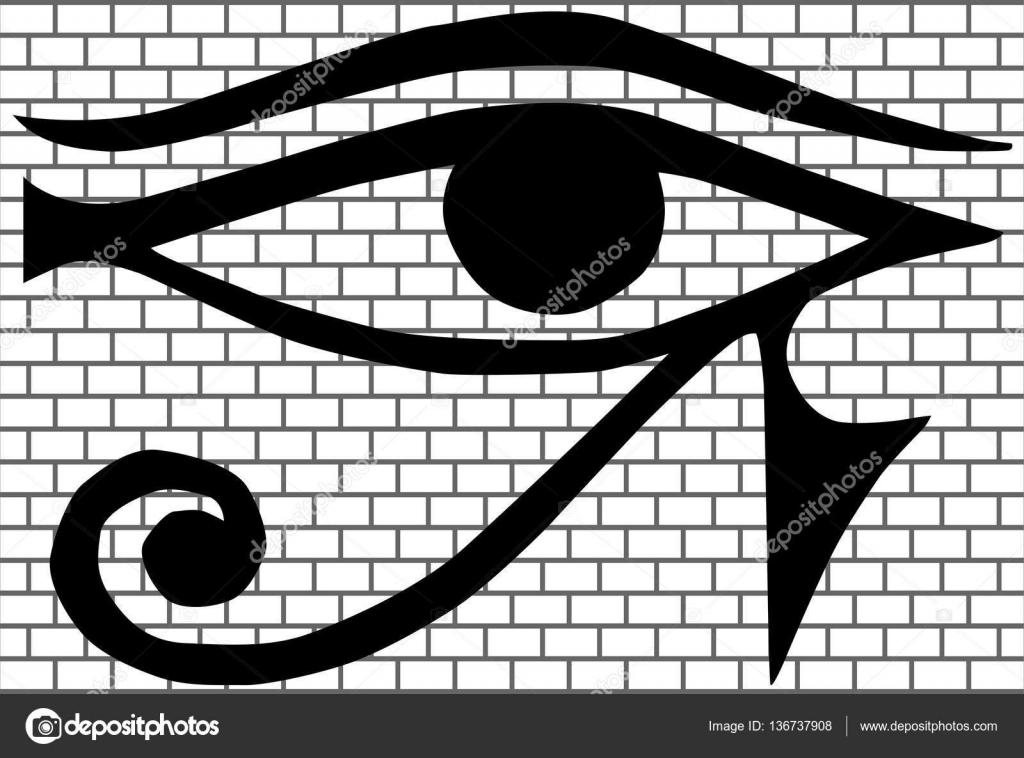 All Seeing Eye New World Order Vector Stock Vector Irusetka