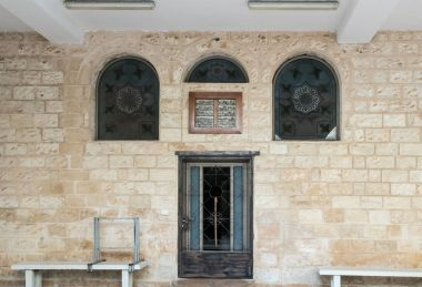 Courtyard of The White Mosque - Al-Abiad in the old city of Nazareth in Israel