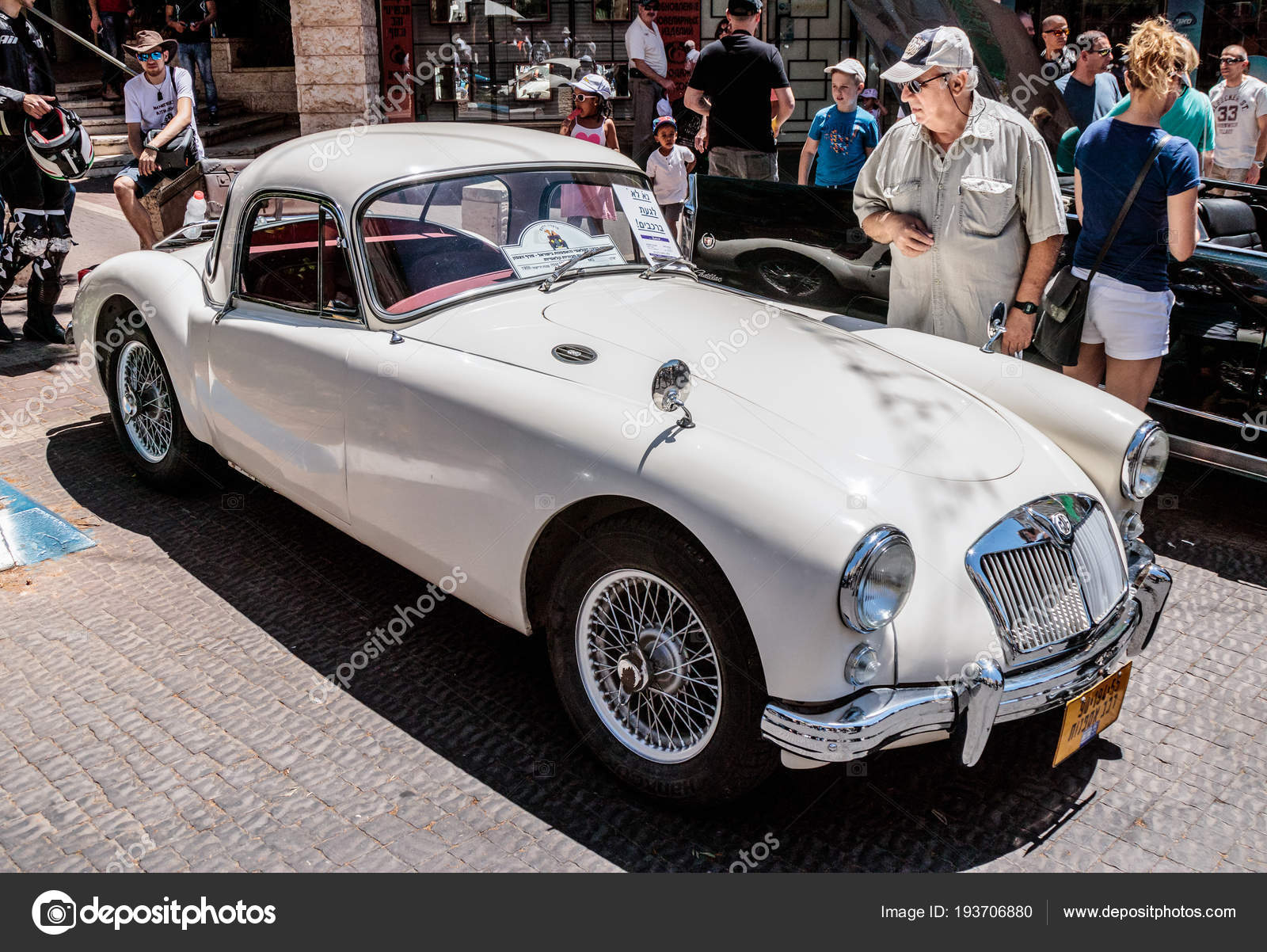 Old MG Coupe 1959 at an exhibition of old cars in the