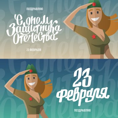 Twenty three of February military women banners.