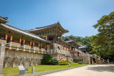 Bulguksa Temple is one of the most famous Buddhist temples in al