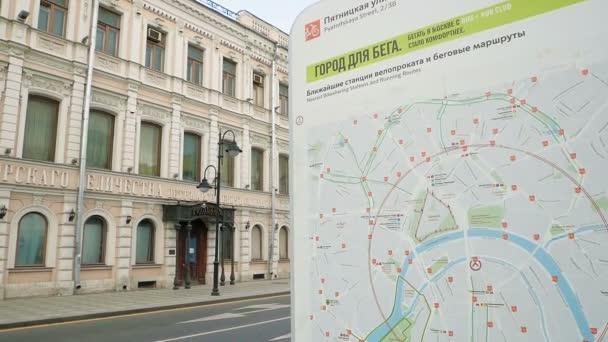 Mappa della città di Mosca