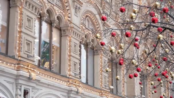 Glanzende Heldere Rode Gouden Kerstballen Versieren Bomen Buiten ...