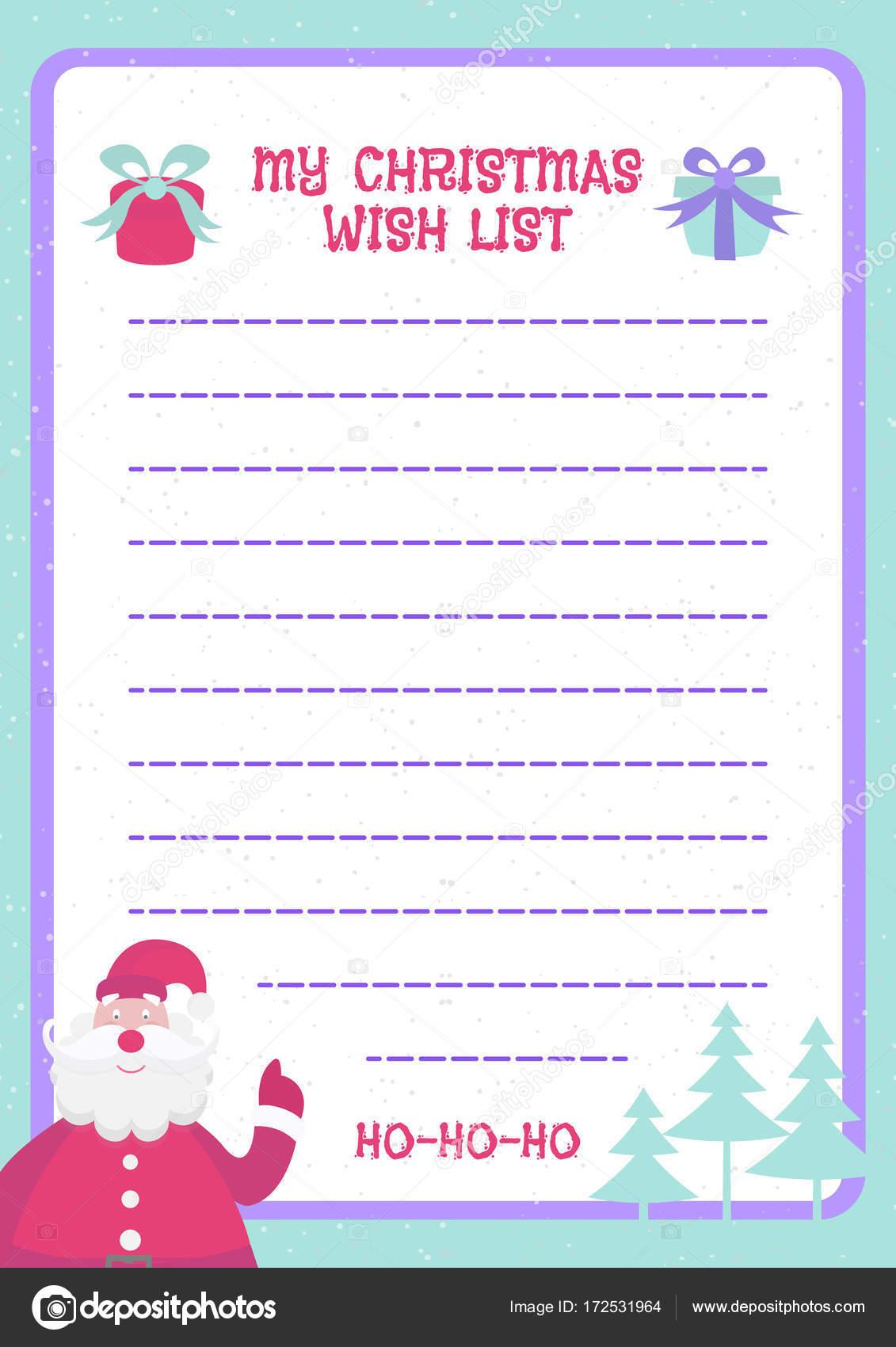 サンタ クロース プレゼント ツリーとクリスマス ウィッシュ リスト