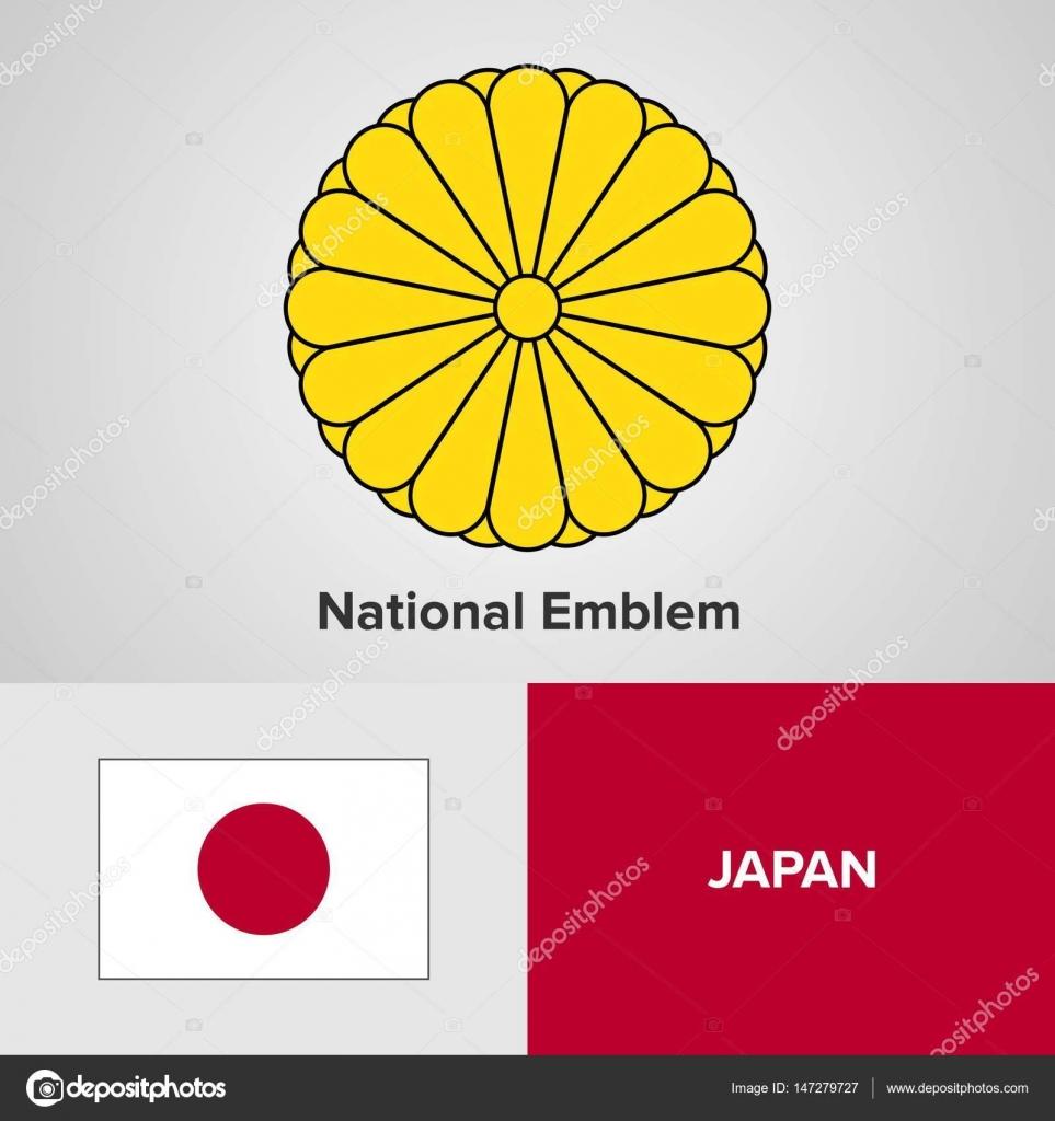 日本の国章と国旗 — ストックベ...