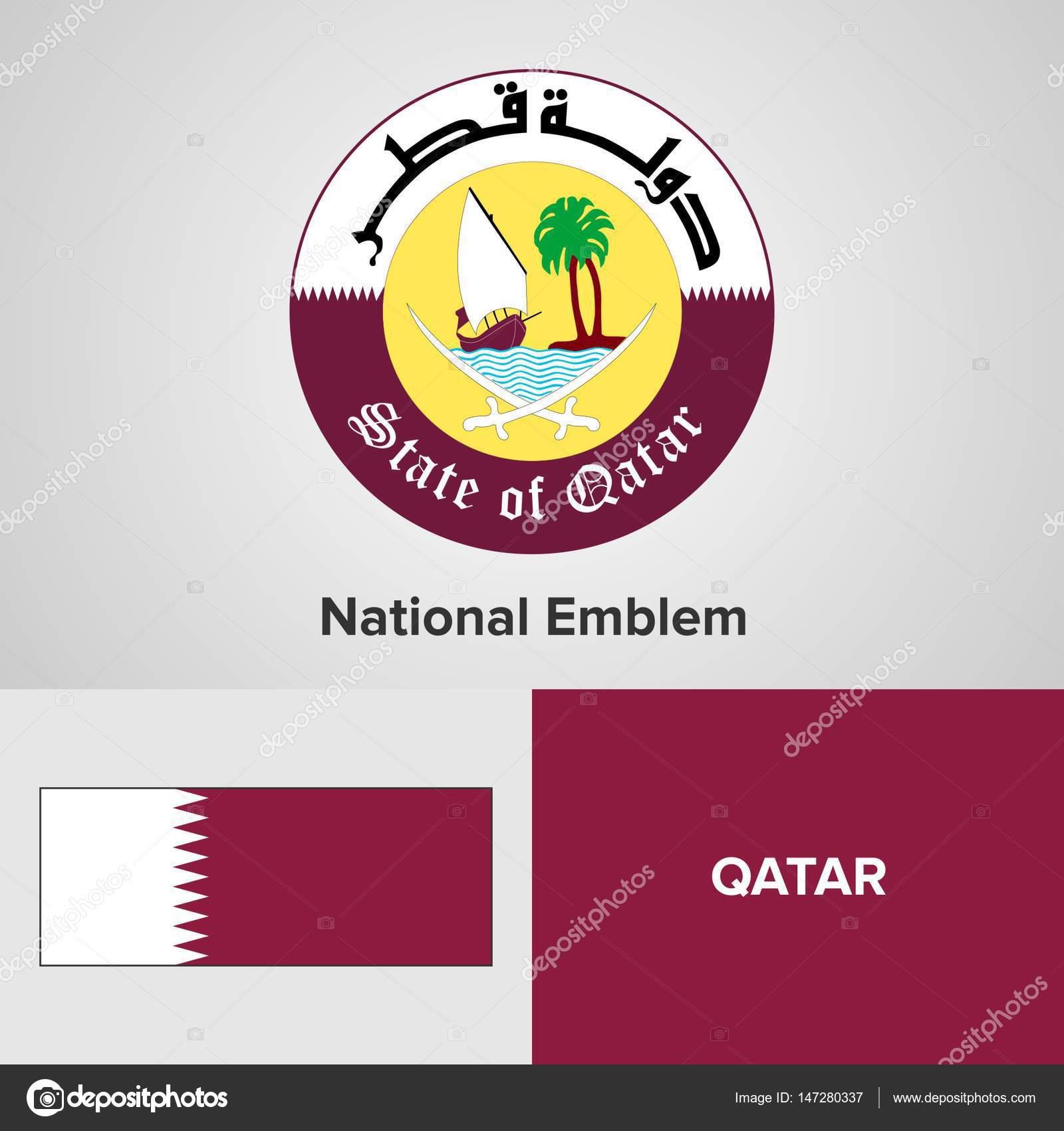 カタールの国章と国旗 — ストッ...