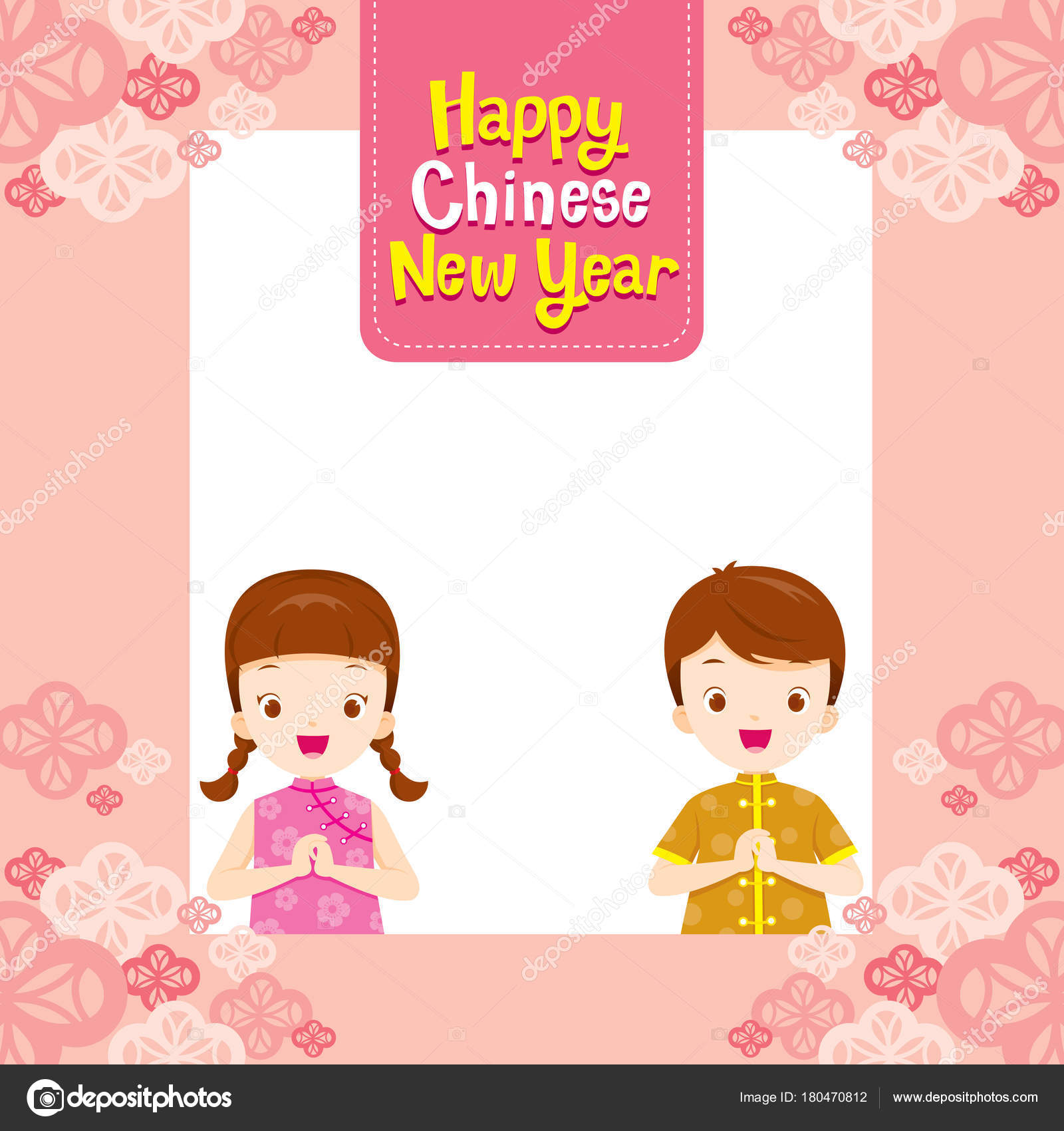 traditional celebration china spring festival animal vector by matoommi