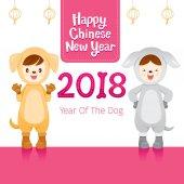 Děti nosí psí maskot, rok 2018 psa
