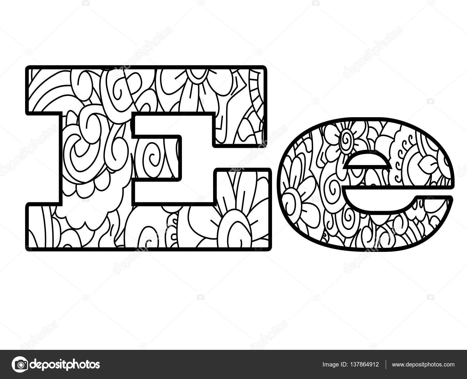 Anti Coloring Book Alphabet The Letter L Vector