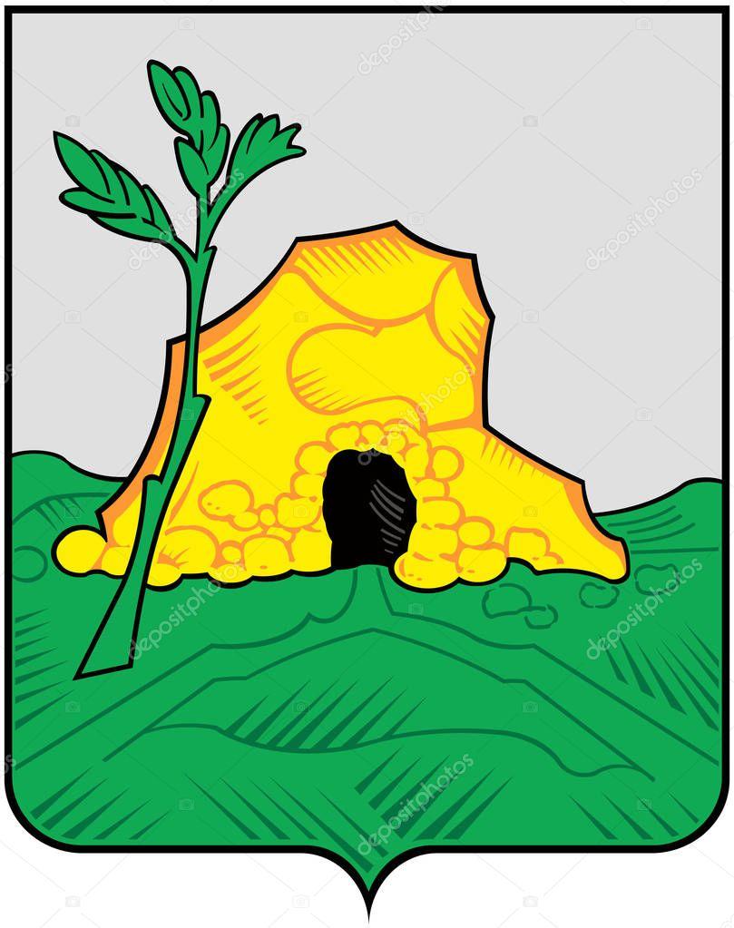 Герб печоры картинки, ромашки открытка годовщиной