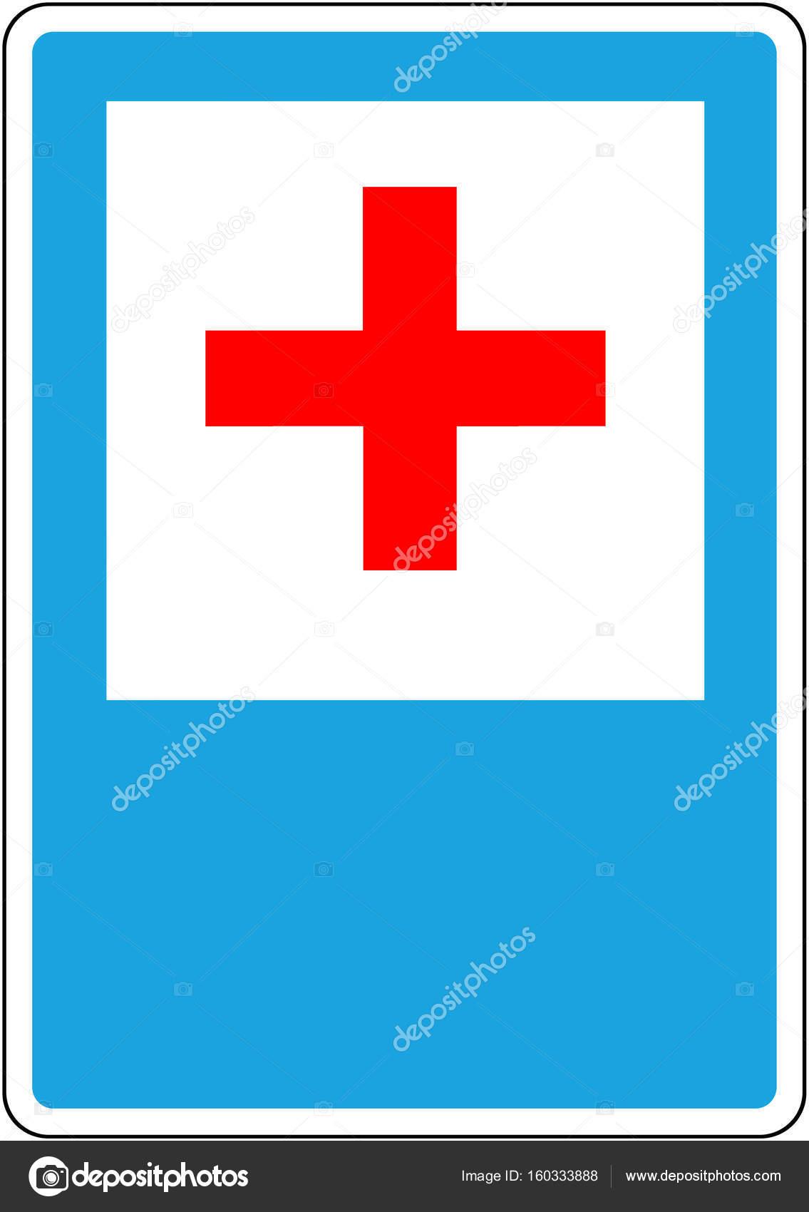 женские пункт первой помощи знак картинка школьницы, объяснениям