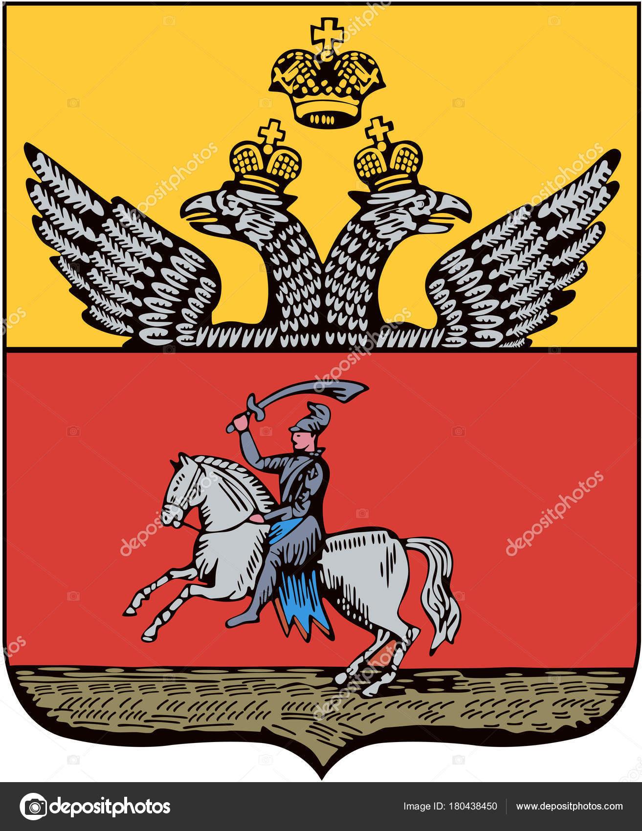 1781 年にモギリョフ市の紋章 ベ...