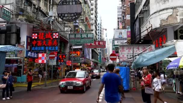 HONG KONG, CHINA- OCTOBER, 1, 2017: a street scene in the mongkok district of hong kong