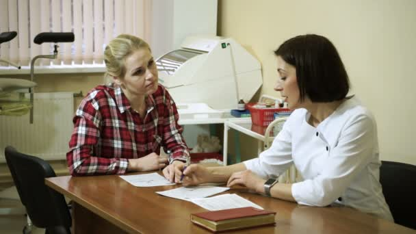 Видео для взрослых русские гинекологи