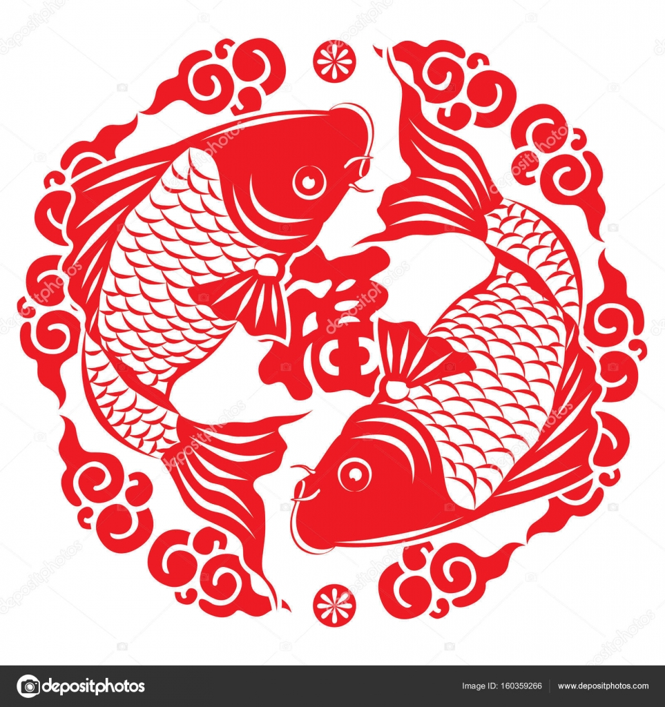 Chinese New Year 2018 Paper Cutting of koi fish Vector Design ...