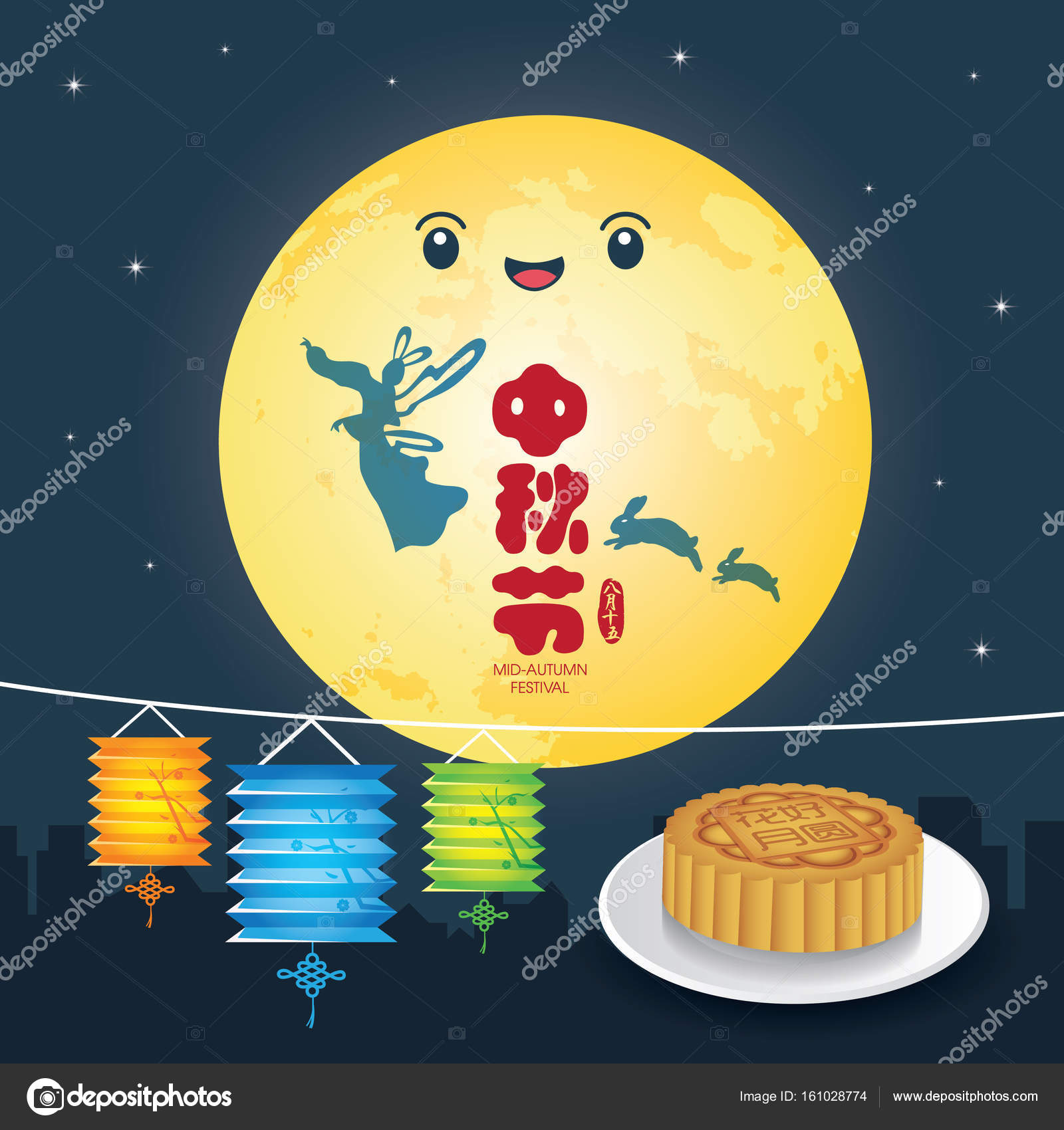Mid Autumn Festival Illustration Of Change Moon Goddess Bunny