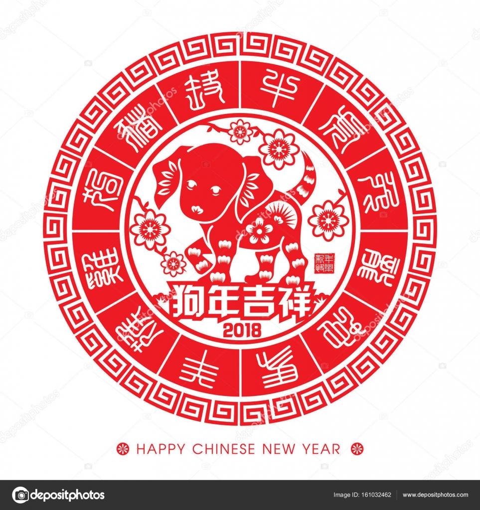 2019 Chinese Horoscopes Year of Pig  Chinese Zodiac 2019