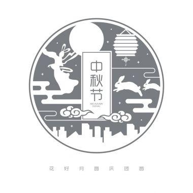 Mid-autumn festival illustration of Chang'e (moon goddess), bunny, lantern and full moon. Caption: Celebrate Mid-autumn festival together stock vector