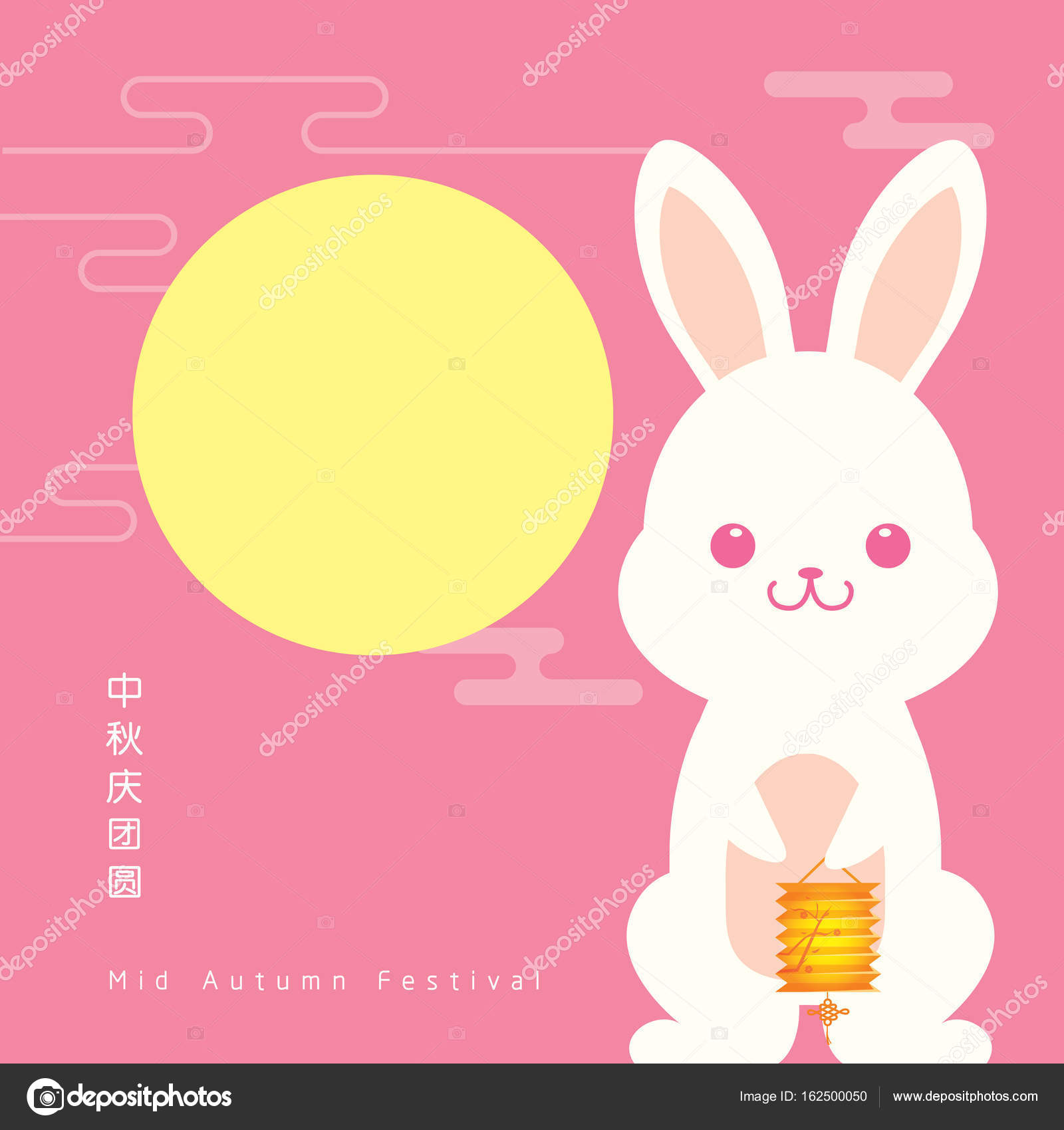 Mid autumn festival illustration with cute bunny holding the lantern mid autumn festival illustration with cute bunny holding the lantern caption celebrate mid kristyandbryce Choice Image