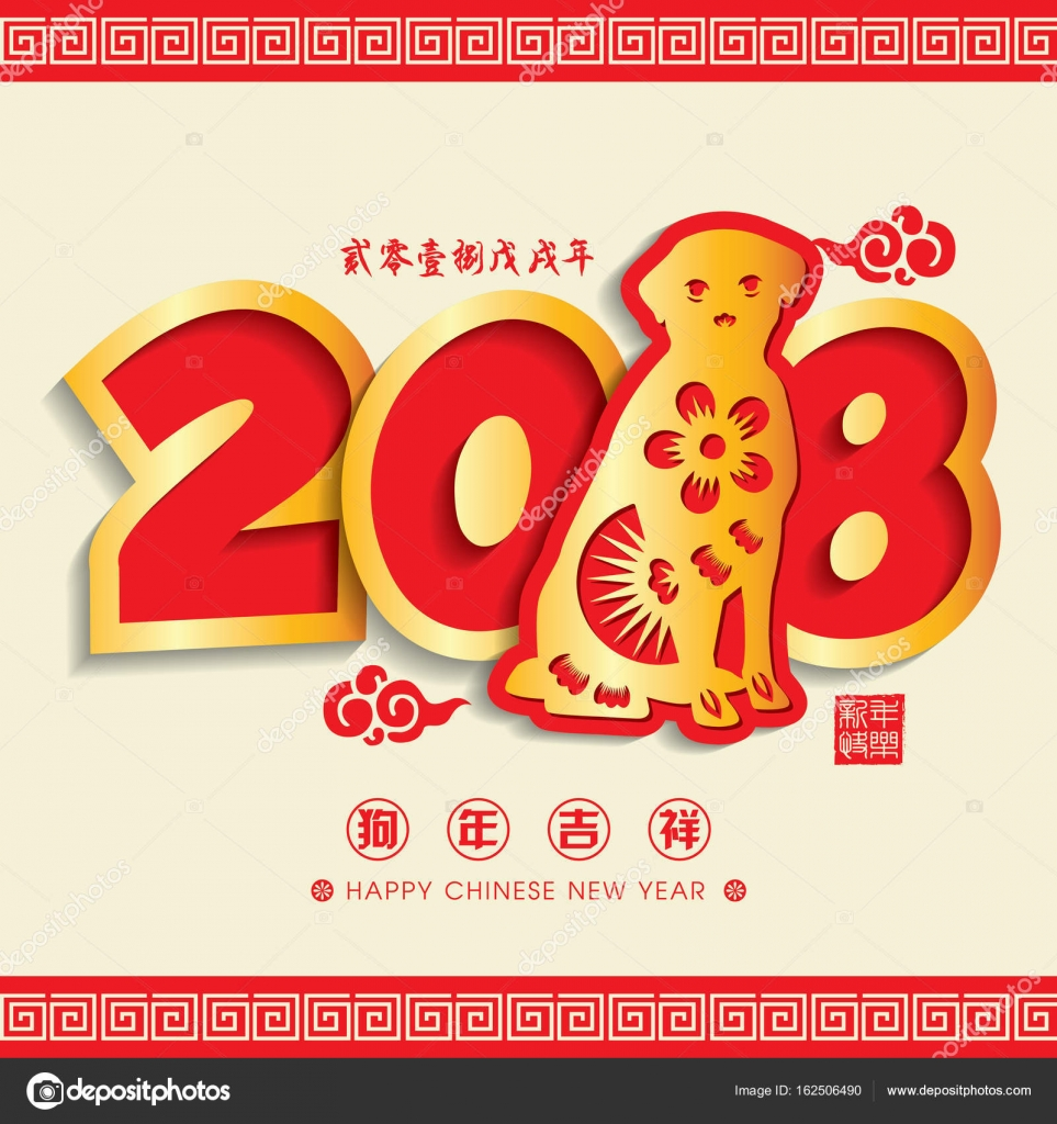 chinese new year essays assignment