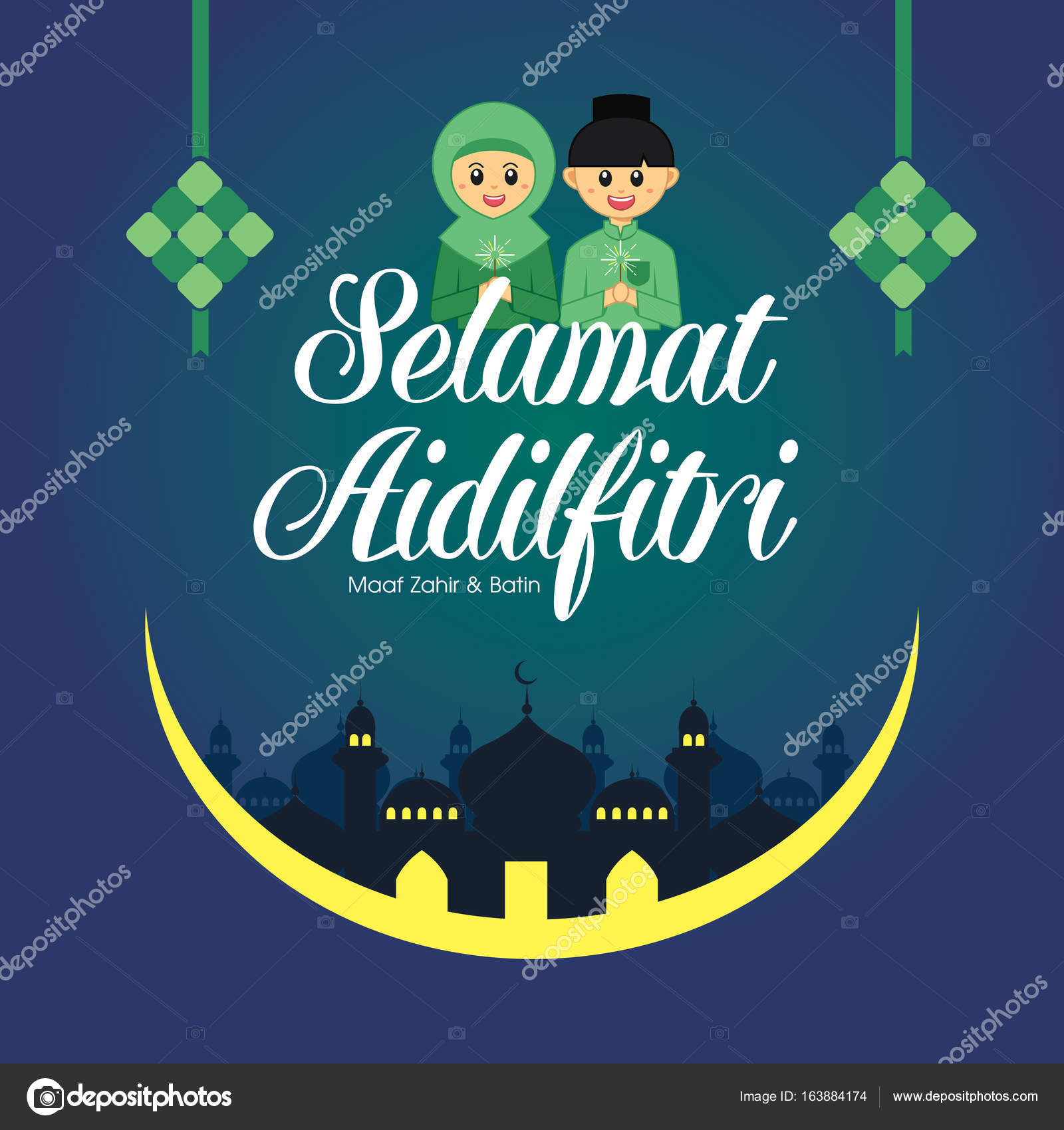 Selamat Hari Raya Aidilfitri Vector Illustration With Traditional Malay Mosque And Cute Muslim Boy And Girl