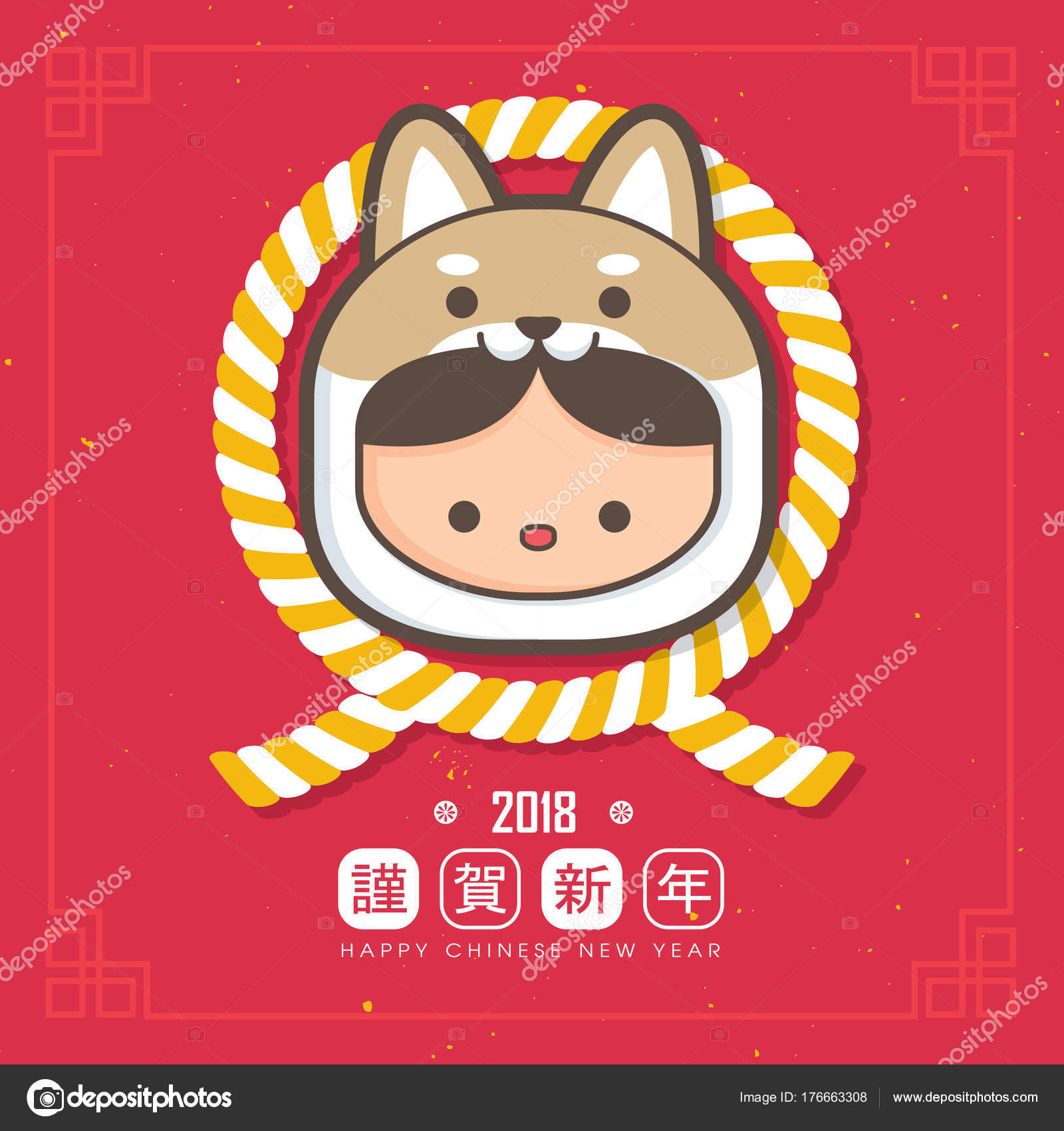 2018 chinese new year year dog greeting card template cute stock vector