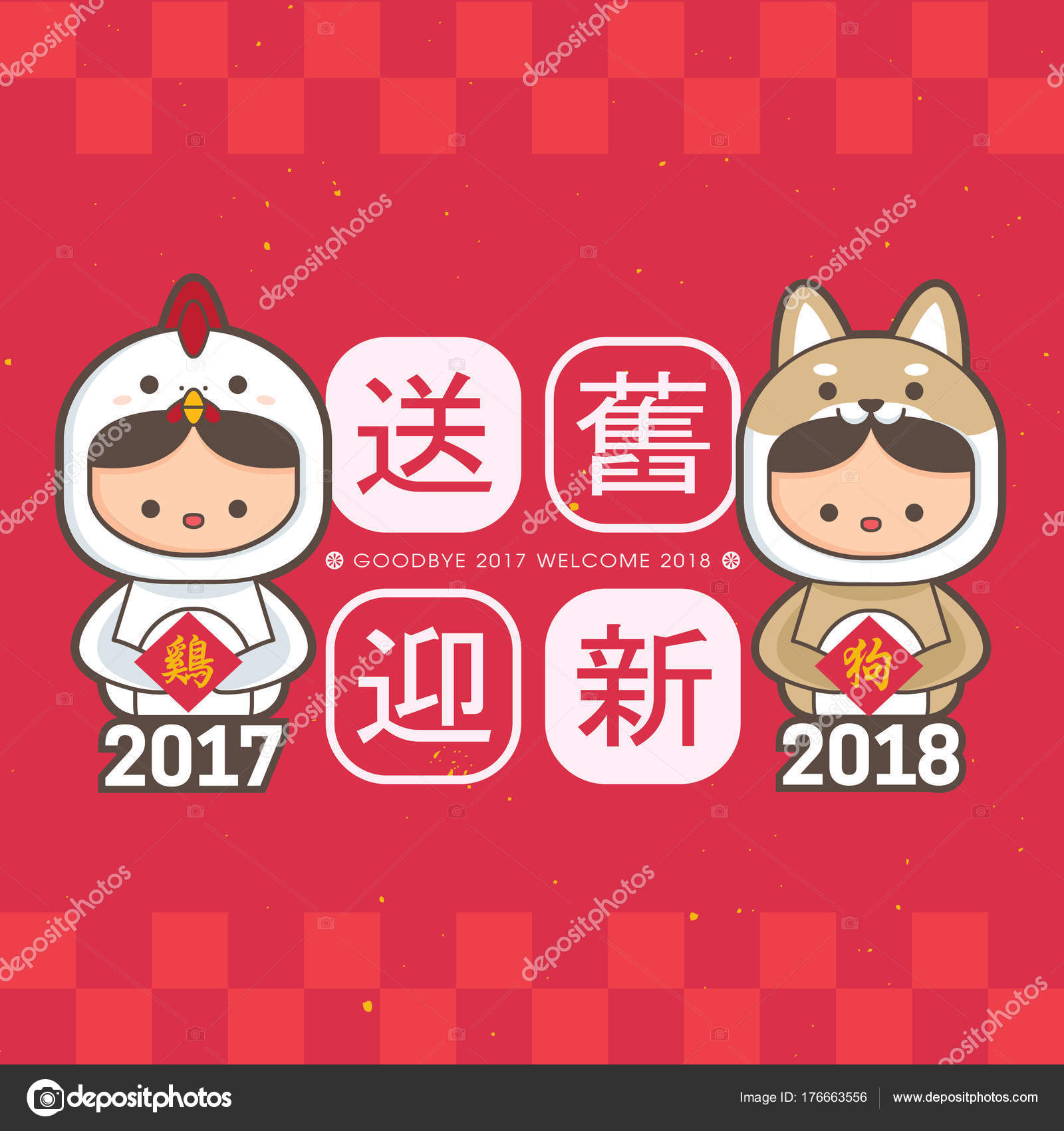 2018 chinese new year greeting card template cute boy girl stock vector