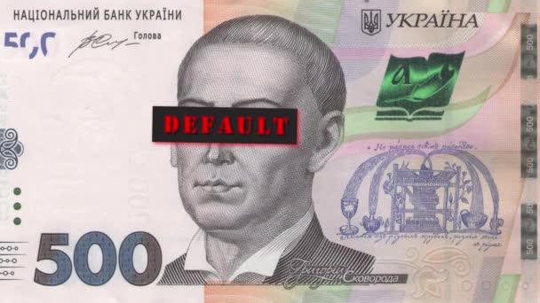 Portré Grigorij Skovoroda 500 ukrán hrivnya számlát csukott szemmel és a felirat címe alapértelmezett. A hiba alatt a portré arca ráncolja a homlokát. Pénzügyi és gazdasági válság fogalma.